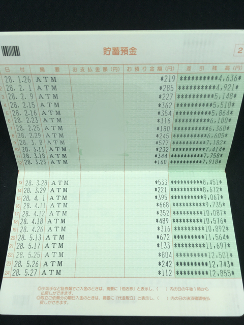 4517BF12-9B1B-4C48-811F-B540D9941581.jpg