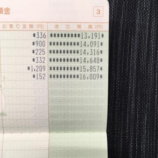 8D521377-6F01-413A-82F9-4D19CB5E47C9.jpg